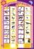 Литература для педагогов ДОУ «Противоположности  (плакат)»