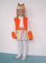 Театральный костюм сказочного персонажа «Лиса»
