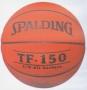 Мяч баскетбольный стандарт