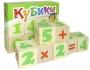 Набор кубиков с цифрами