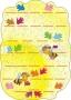 Стенд-подставка для лепки (Пчелки-медоносы)