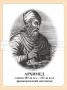 Стенд портрет Архимед